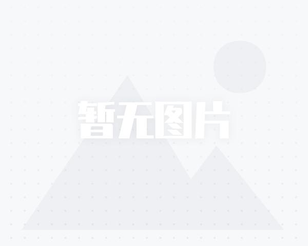 2018六安城市宜居板块发展峰会圆满落幕!